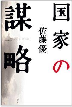 20160219_book1