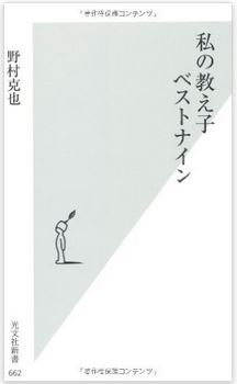 20160309_book1