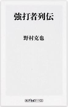 20160316_book1