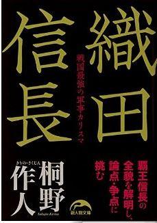 20160318_book1