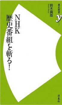 20160326_book1