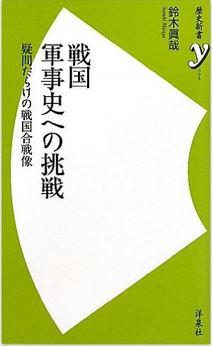 20160329_book1