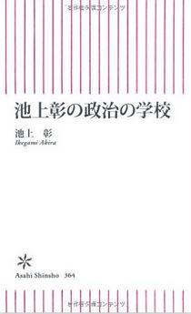 20160404_book