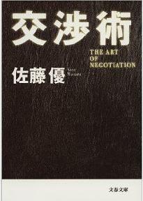 20160410_book1