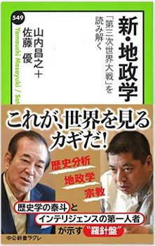 20160414_book1