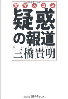 20160421_book1