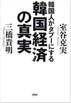 20160422_book