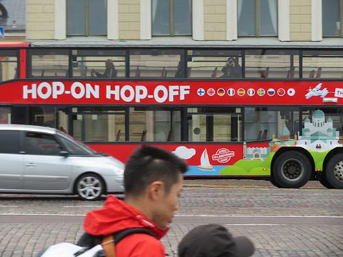20170620_bus