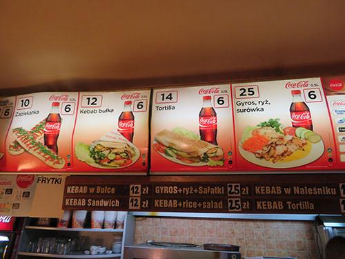 20171019_kebab3