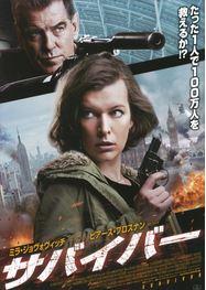 20160527_film1