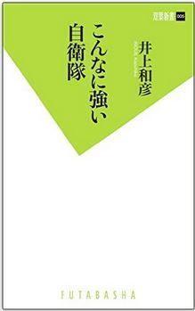 20160602_book1