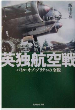 20160605_book1