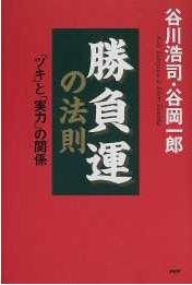 20160616_book1