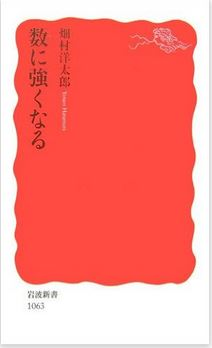 20160618_book1
