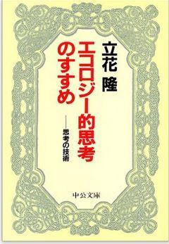 20160624_book1