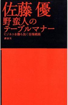 20160625_book1
