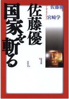 20160629_book1