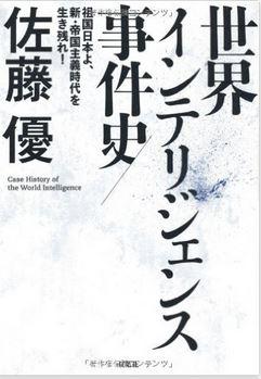 20160701_book1