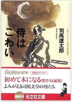 20160702_book1