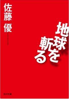20160702_book2