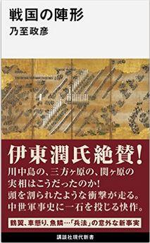 20160706_book2