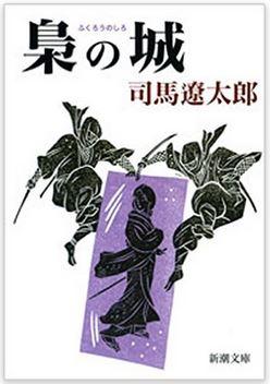 20160714_book