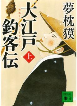 20160721_book1