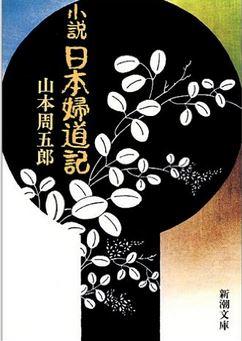 20160724_book1