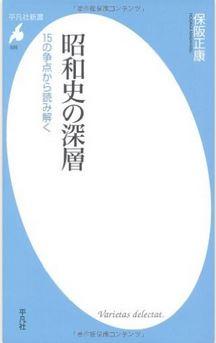 20160909_book1