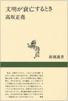 20160910_book1