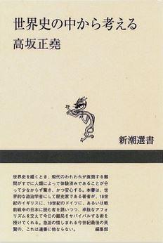 20160920_book1