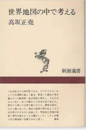 20160928_book1